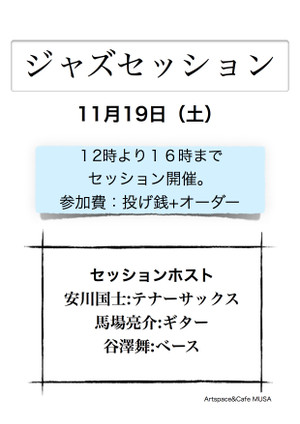20161119