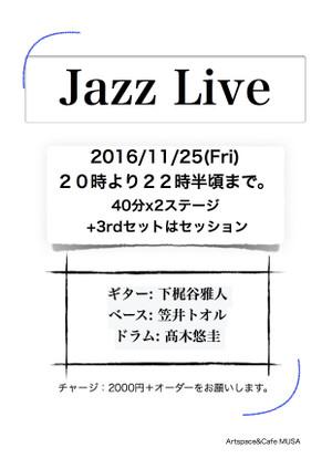 20161125jazzlive