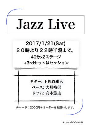 20170121jazzlive