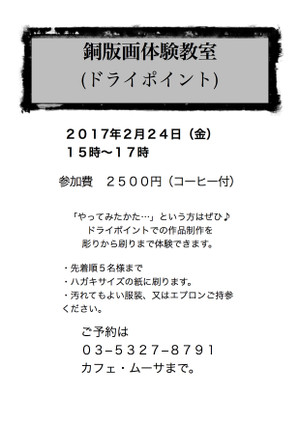 20170224_2