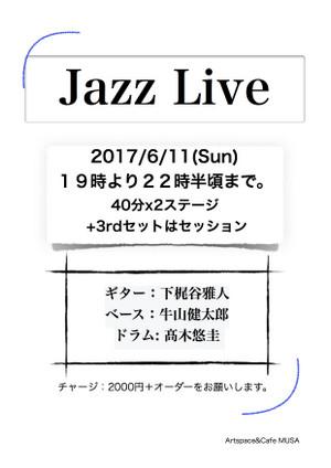 20170611jazzlive