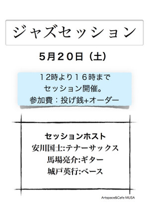 20170520