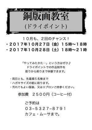20171027_28_2