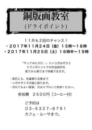 20171124