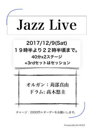 20171209jazzlive