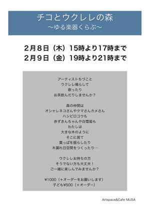 20180208_09