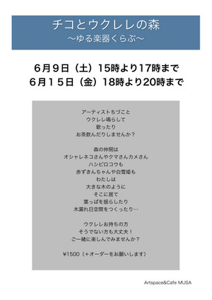 20180609_15_2