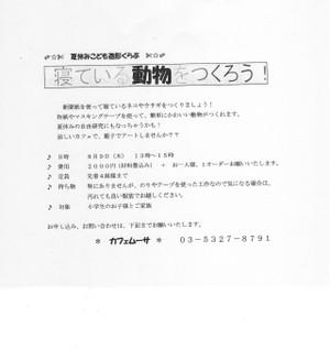 Epson016s