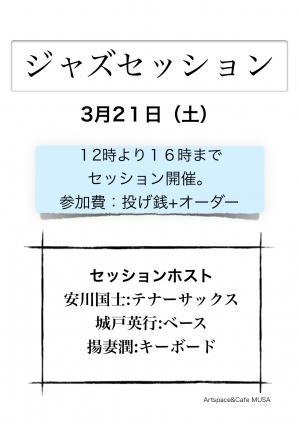20200321_20200320113501